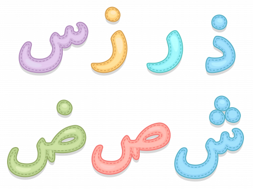 arabic language rtl